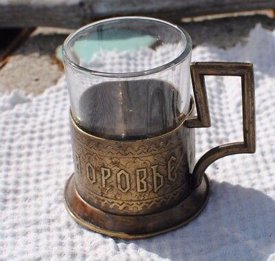 B.Henneberg Warszawa Tea Cup Holder 1887-94 Founded in 1856 Poland Silver Plate