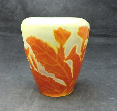 "Signed Galle With Star Mark Cameo Vase-4 3/4"" Tall"