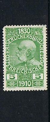 STAMPS   from  AUSTRIA  1910  FRANCIS JOSEPH  5 Heller  (MINT/MLH)   lot A212
