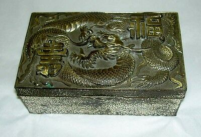 Vintage Japanese Silver Metal Wood Lined Dragon Lucky Longevity Box Made Japan