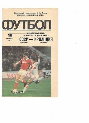Russia v Republic of Ireland 1985 - World Cup 1986 qualifier