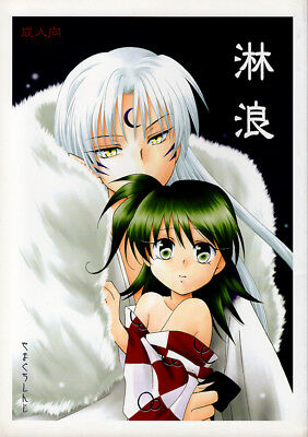 InuYasha ENGLISH Translated LOVE Doujinshi Comic Sesshomaru x Rin Rinrou Fall fr