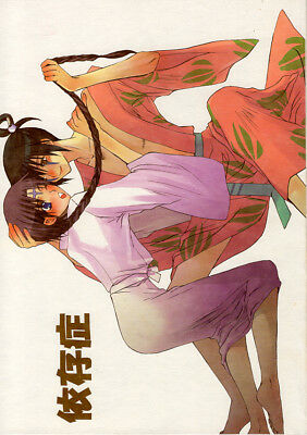 InuYasha Inu Yasha YAOI Doujinshi Comic Jakotsu x Bankotsu Band of 7 Addicted