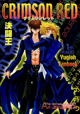 YuGiOh! Duel Monsters YAOI Doujinshi Comic Kaiba x Joey (Jounouchi) Crimson Red
