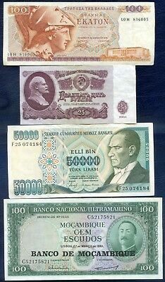 WORLD BANKNOTES x 4 : Greece, Russia, Turkey, Mozambique
