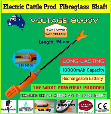 Powerful RECHARGEABLE Cattle Prod Electric Shock Voltage 8KV Stock Prodder 94cm