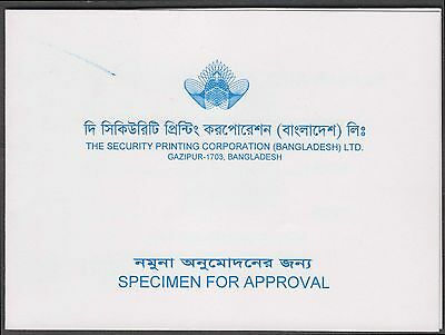 Bangladesh Admission To Un Rare Imperf - Proof On Archival Card