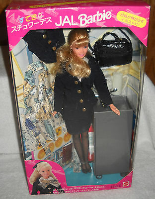 #7527 NRFB Mattel Japan Airlines (JAL) Flight Attendant Barbie
