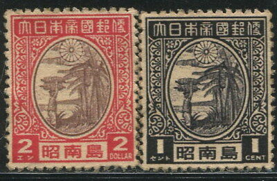 2 piece Japan Occupation Singapore 1942 Stamps MNH High Quality Modern Fantasy