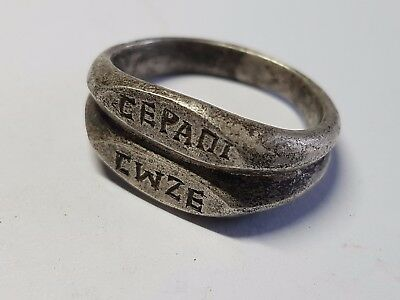 Roman Votive Ring with Inscribed 'May Serapis Save Me'. 2nd-3rd century AD.