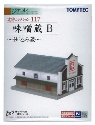 Tomytec�@Building Collection Ken Kore 117 miso storehouse B stocking up made