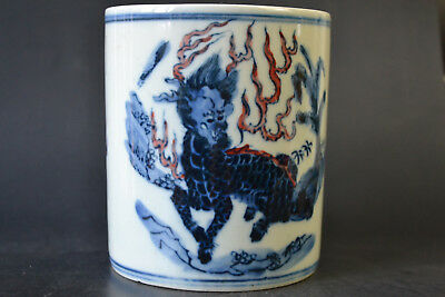 Nice Collectible China Old Porcelain Hand Painting Kylin Big Pen Pot Noble