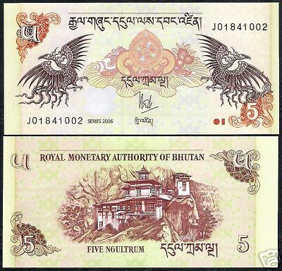 Lot BHUTAN 5 NGULTRUM P28 2006 1/4 BUNDLE DRAGON DZONG UNC 25 BANK NOTE CURRENCY