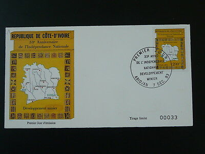 national day independance geology mining industry FDC Ivory Coast 1993