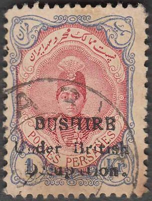BUSHIRE (PERSIA) UNDER BRITISH OCCUPATION RARE 1kr SG 10 USED