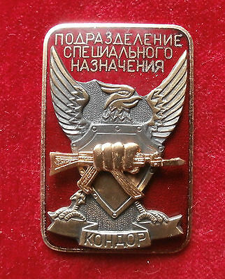 "Russian sign ""Group of special troops Condor"""