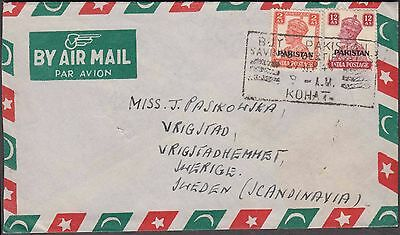 "Pakistan 1949 K Vi 2V On Airmail Cvr To Sweden W/""saving Certificate"" Slogan Can"