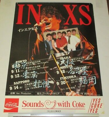 Original  INXS Japan PROMO ONLY 1984 TOUR POSTER rare OFFICIAL Michael Hutchence