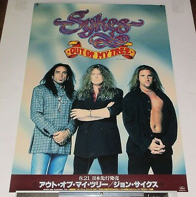 JOHN SYKES original JAPAN PROMO ONLY POSTER Out Of My Tree THIN LIZZY Whitesnake