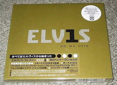 ELVIS PRESLEY Japan PROMO issue 2 x CD inc. BONUS CD - fingerprints on label