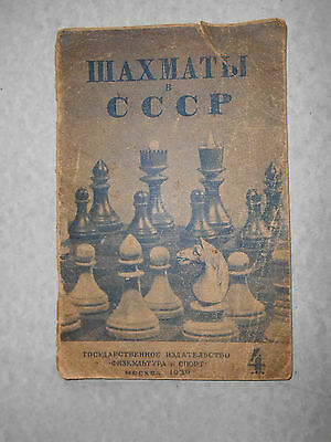 USSR 1939 CHESS in USSR. RARE Russian brochure.