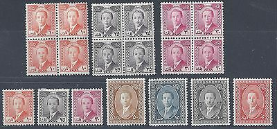 Iraq 1954 King Faisal Ii 19 Revenue Set To 1/2 Dinar In Blocks Of 4 & Singles