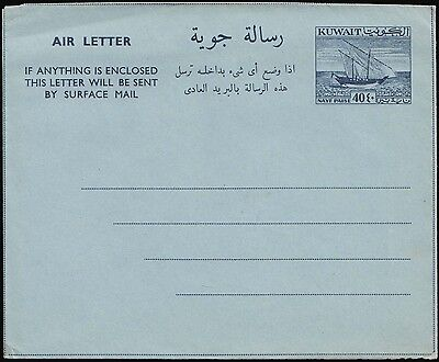 KUWAIT 40np EARLY UNUSED AIR LETTER STATIONERY - SCARCE
