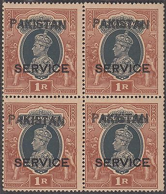 PAKISTAN OVPT ON INDIA KG VI 1 Re OFFICIAL h/s TWICE ONE ON GUTTER MARGIN,MNH