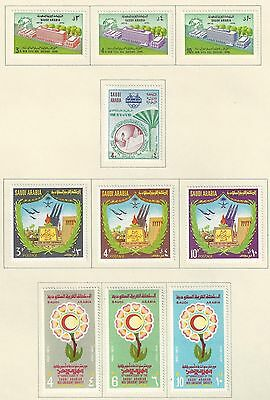 Saudi Arabia 1974 75 Collection Of 38 In Complete Sets All Commemorative Mint H