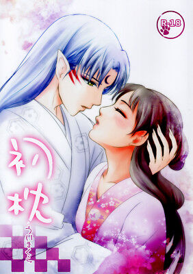 InuYasha Inu Yasha LOVE Doujinshi Comic Sesshoumaru Sesshomaru x Rin First Pillo