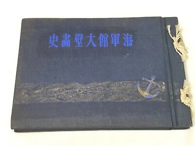 1942 Japanese Naval Commemorative Book - Naval Battles