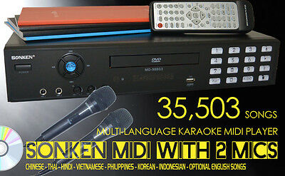 Sonken/arirang Multi Language Karaoke Machine With Mics & 35,503 Songs Included