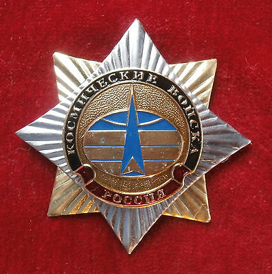 "Russian Badge - Award a star ""Russian Space Forces"""