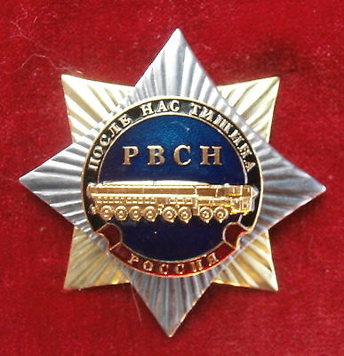 "Russian Badge - Award a star  ""Strategic Missile Troops"""