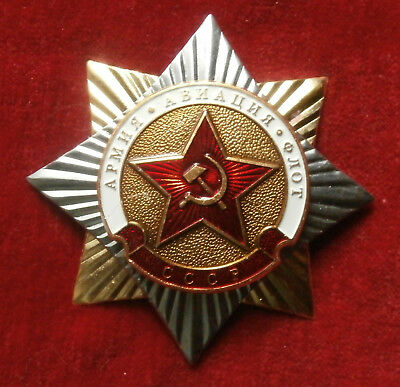 "Russian Badge - Award a star of ""Soviet Army"""