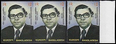 Bangladesh Ex Rotary President Imperforate Pair With Normal