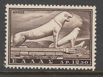 GREECE 1961 12d50 Tourist Publicity Issue MINT UNHINGED