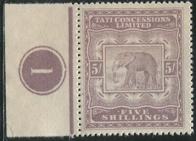 Bechuanaland 1896 Tati Concessions Revenue 5s Margin MNH High Quality REPLICA