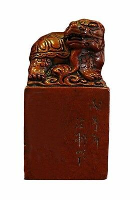 Hand Carved Chinese Stone Dragon Turtle Seal Stamp cs693-18