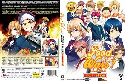 *Neu* FOOD WARS! Paket | S1+S2+S3 | Eps 1-61 | English Subs | 8 DVDs in 4 Sets