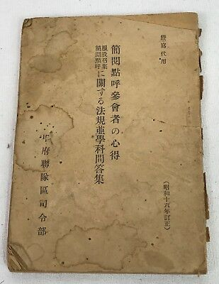 1941 Japanese Army Review Of Troops Booklet