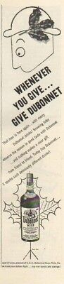 1942 Dubonnet Wine~Paul Rand art~40s Christmas Vintage Whenever You Give Ad MMXV