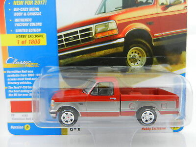 2017 Johnny Lightning *CLASSIC GOLD* RED & SILVER 1993 Ford F-150 Pickup NIP!