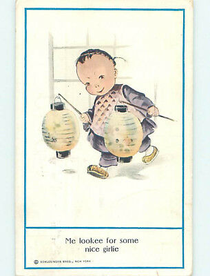 Pre-Linen comic China - CHINESE BOY WITH CHINESE LANTERNS HJ1812