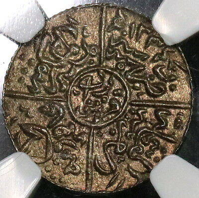 1920 NGC MS 62 HEJAZ Silvered 1/2 Piastre 1334 Yr 5 Rare Top POP 1/0 (16111018C)