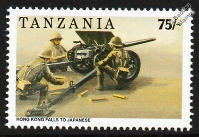 WWII - Hong Kong Falls to the Japanese Army Artillery Stamp (1992 Tanzania)