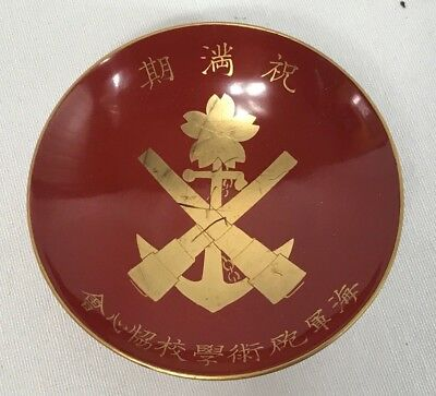 WWII Japanese Naval Gunnery School Commemorative Wood Lacquer Sake Cup