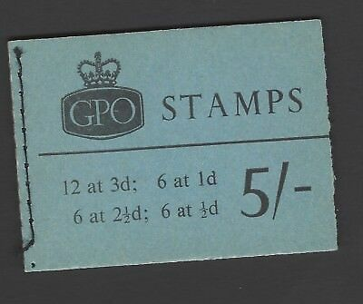 1965 March  5/- booklet SG H73 cat £60