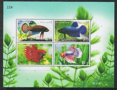 """STAMPS  THAILAND 2002  MARINE LIFE """"  FISH """" Ms 2347  (MNH) lot 848a"""