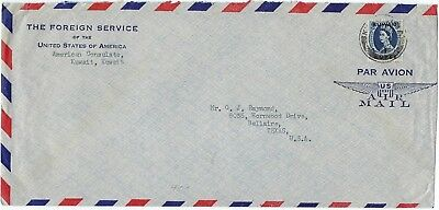 Kuwait Us 1957 American Consulate Cover Franked 1 Rupeen Queen Victoria Issue